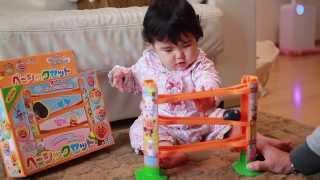 あさひ、お姉ちゃんたちのお下りで楽しむ(^^) アンパンマン コロロンパーク thumbnail