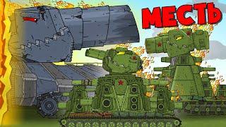 Мортира Фердинанд в окружении - Мультики про танки