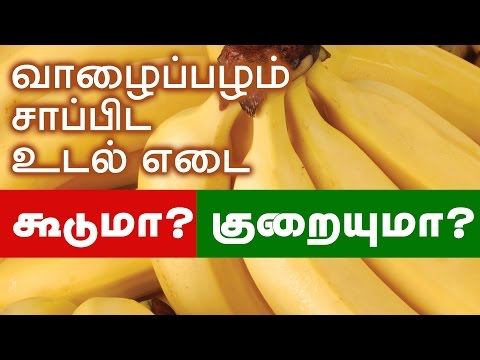 Is Banana Weight Gain Or Weight Loss Fruit