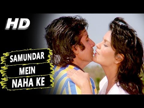 Samundar Mein Naha Ke | R.D. Burman | Pukar 1983 Songs | Zeenat Aman, Amitabh Bachchan