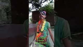 Download Video মেরে রেসকে কোমর, ফানি গান MP3 3GP MP4
