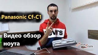 Panasonic Toughbook Cf-C1 - Обзор ноутбука - Меняем батареи при включенном ноуте