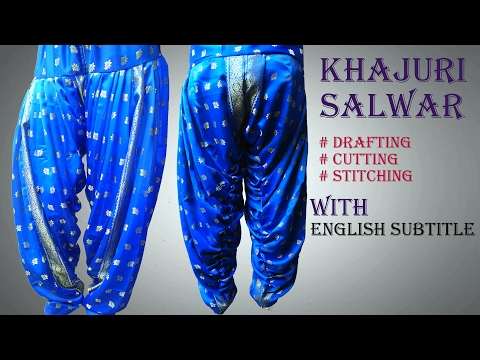 Khajoori (Khajuri) salwar drafting, cutting and stitching with pearls (ENGLISH SUBTITLE)