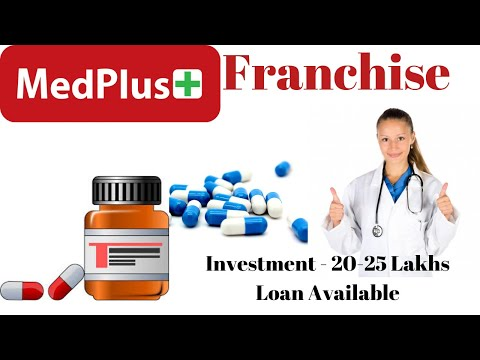 medplus-pharmacy-franchise-in-india-!!-pre-approved-load-from-bank-!!-start-business-today