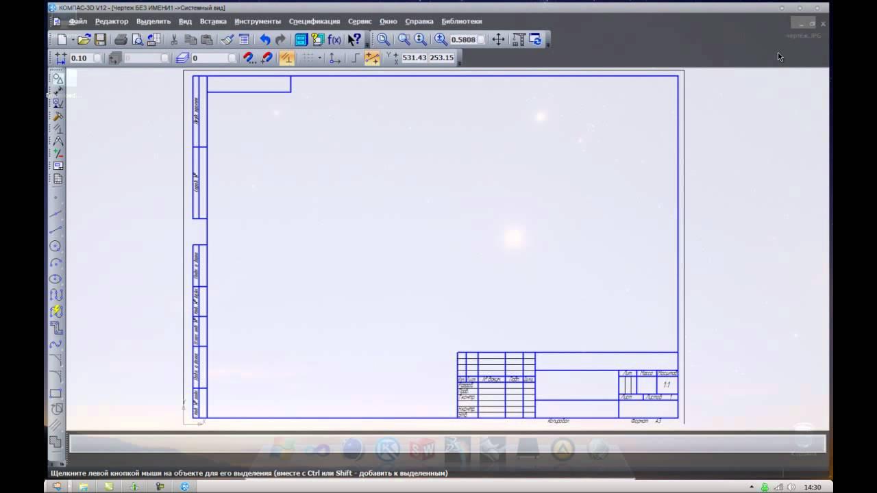 программа для чертежей онлайн