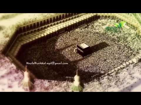 Islamic song ইসলামিক...