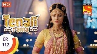 Tenali Rama - Ep 112 - Webisode - 11th December , 2017