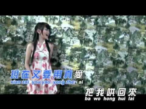 Ai Ching Mai Maik