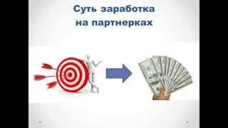 Заработок написать в интернете до 5000 руб за день