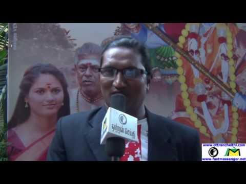 Vana Bhadrakali Audio Launch Vol 1