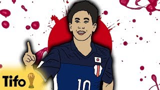 FIFA World Cup 2018™: Japan's Inventive 4-2-3-1