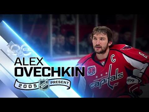 Александр Овечкин 100 величайших игроков НХЛ