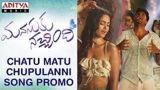 Chatu Matu Chupulanni Song Promo || Manasuku Nachindi Songs || Sundeep Kishan, Amyra Dastur