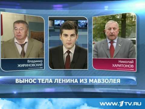 Вынос тела Ленина из мавзолея