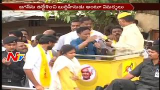 Comedian Venu Madhav Sensational Comments on YS Jagan || Nandyal Roadshow || NTV