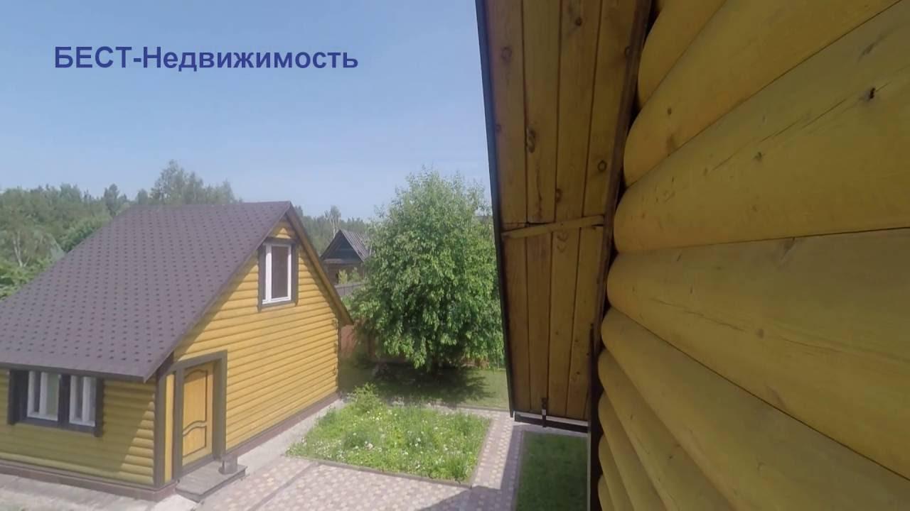 Отзыв о строительстве дома в Ступинском районе - YouTube