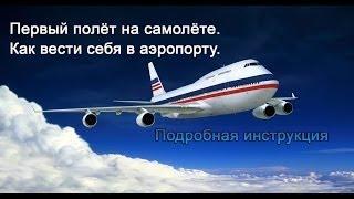 Смотреть видео  если в турции потерялся чемодан в аэропорту