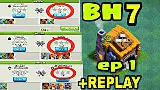 BEST BH7 (BUILDER HALL 7)  BASE DESIGN WITH REPLAY PROOF | BH7 TOP TROLL TROPHY BASE |CLASH OF CLANS