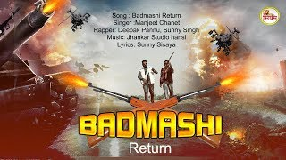 Badmashi Return || New Haryanvi Dhamaka Song || Manjeet Chanet || Sunny Sisaya,Vicky Singh