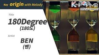 180Degree - BEN (With Melody Ver.)ㆍ180도 벤 [K-POP MR★Musicen]