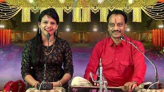 बिछिया की छना न ना सैंया दगा बाज / ये गीत सिर्फ उर्मिला पाण्डेय से सुना होगा अब साधना राठौर से सुने