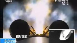 Long March 7 Maiden Flight - T - 1 minute to upper stage separation