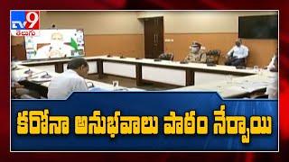 కరోనా చాలా నేర్పింది..అలా చేయాలి.. - CM KCR suggests PM Modi - TV9