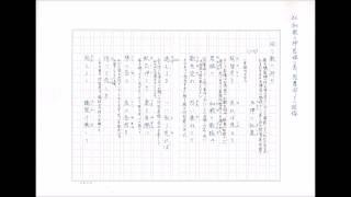 百鬼夜行抄(26)