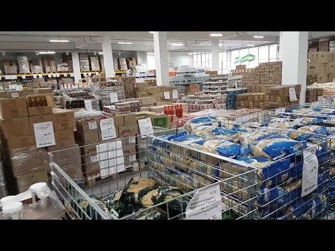 Почти халява, обзор товара и цен в магазине СВЕТОФОР