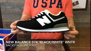 New Balance 574 BW WNTR