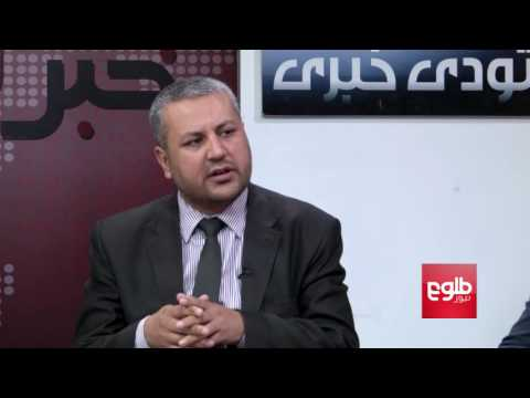 TAWDE KHABARE: Massoud's Remarks on Afghan Drug Traffickers Discussed