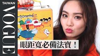 搜包!Kimberley 陳芳語隨身包包及化妝包必備品大公開|女星請分享|Vogue Taiwan