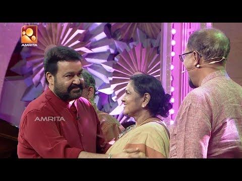 Mohanlal Lal's Lal salam full episode #4 | Spadikam | K. P. A. C. Lalitha, Bhadran,