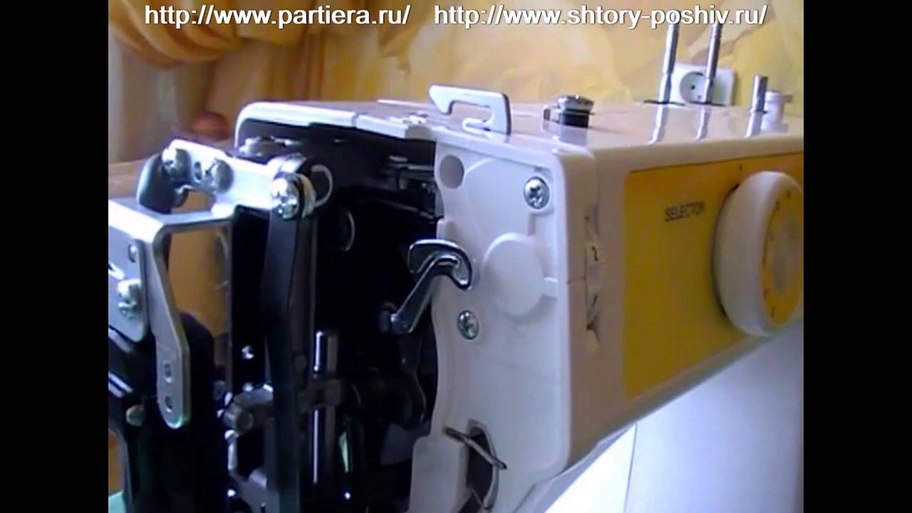 схема заправки нитки в швейную машинку брозер 2230