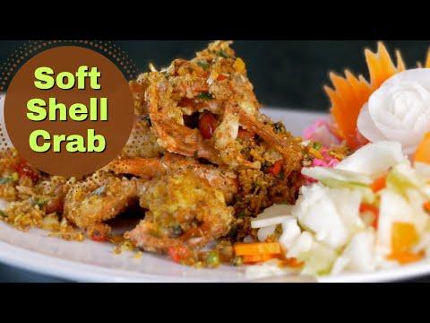 Thai Food – Soft Shell Crab with Garlic & Pepper Recipe