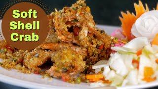 Thai Food - Soft Shell Crab With Garlic & Pepper Recipe