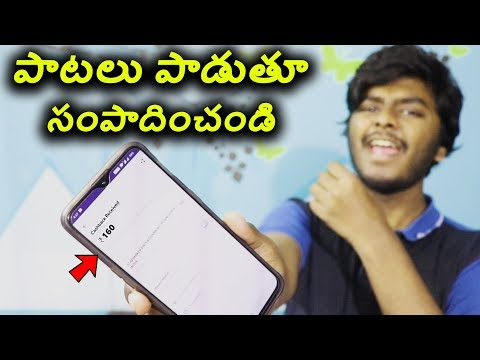 Earning Money By Just Singing | Best Way to Earn Money Online | Sai Nithin in Telugu