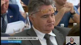 Новости 15 00 от 27 июня - телеканал ДОН24