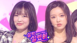 Download lagu OH MY GIRL - Dolphin + Non Stop (살짝 설렜어) [SBS Inkigayo Ep 1046]