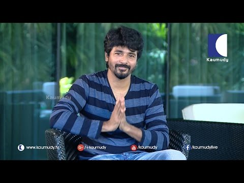 Actor Sivakarthikeyan Full Thrilled say About Remo Tamil Movie | Kaumudy TV