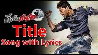 Race Gurram Title Song with Lyrics | Race Gurram Full Songs | Allu Arjun | Shruti Haasan | S Thaman