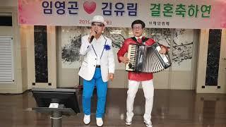 사한민족예술문화진흥협회…