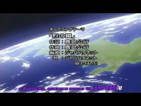 Air Master | Opening 1 HD