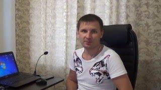 Виноград Алексей развод людей на деньги! Часть 1