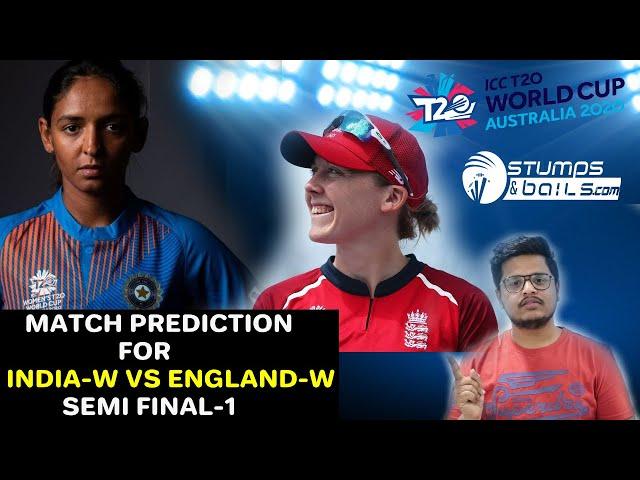 India Women vs England Women Semifinal 1 Match Prediction | Who Will Win, Womens T20I World Cup 2020