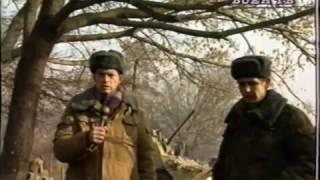 Видеозапись о гибели разведгруппы Малина,показаная почти по всем каналам ЦТВ 13.02.1995 г.