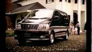【自動車CM】 TOYOTA GRAND HIACE/トヨタ グランドハイエース