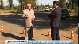 Дорогу Львів-Червоноград почали ремонтувати