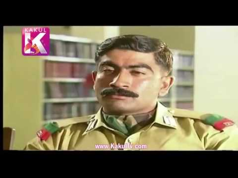 Major Raja Aziz Bhatti  Shaheed  Full Movie Mp4