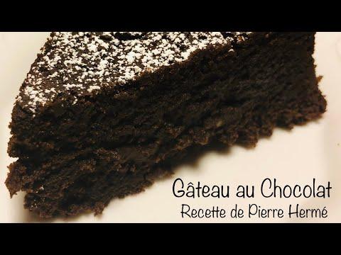 【ガトーショコラ】ピエール・エルメのレシピ【gâteau-au-chocolat】recette-de-pierre-hermé